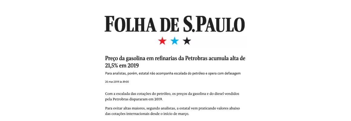 Preço da gasolina em refinarias da Petrobras acumula alta de 21,5% em 2019