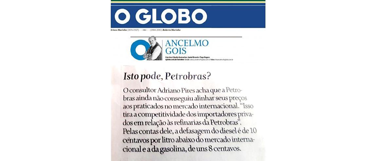 Consultor: Petrobras ainda não conseguiu alinhar preços com mercado mundial